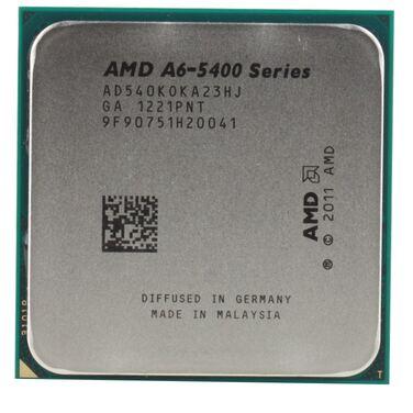 Процессор Soc-FM2 AMD A6-5400K FM2 (AD540KOKA23HJ) (3.6/1Mb/7540D) OEM
