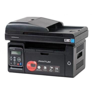 МФУ Pantum M6550NW с Wi-Fi и автоподатчиком