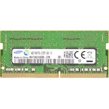 Память 4Gb DDR4 SODIMM 2133MHZ Samsung PC17000 (M471A5143DB0-CPBD0)