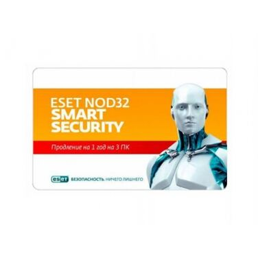 Антивирус ESET NOD32 Smart Security продление 1 год на 3ПК (CARD3) (NOD32-ESS-RN-CARD3-1-1)