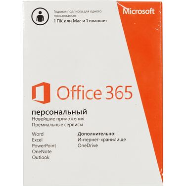 Программное обеспечение Microsoft Office 365 Personal 32/64 RU Sub 1YR Russia Only EM Mdls No Skype