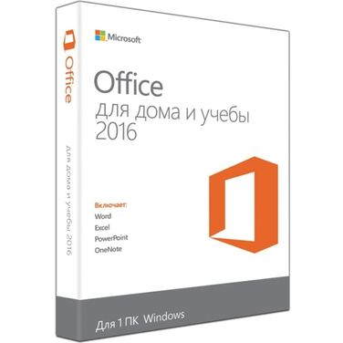 Программное обеспечение Microsoft Office 2016 Home and Student Russian Only Mdls NoSkype (79G-04713)