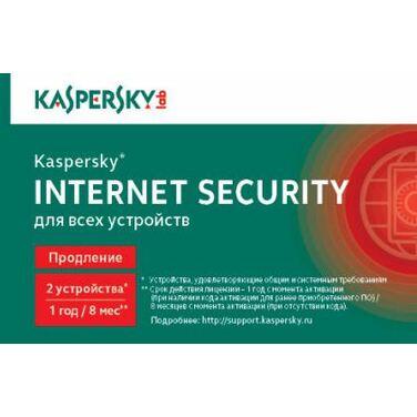 Антивирус Kaspersky Internet Security Multi-Device Russian Edition.2-Device 1 year Renewal Card (KL1